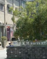 无锡北仓门生活艺术中心