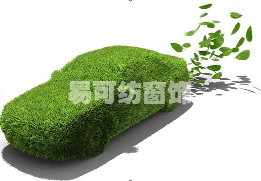 减少汽车尾气排放,   节能减排   ,还有益健康,这也是为我们的高清图片