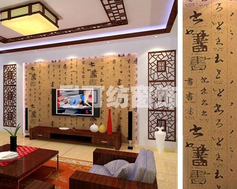 客厅电视背景墙为家居秀出精彩
