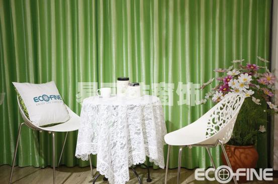 绿色节能窗帘