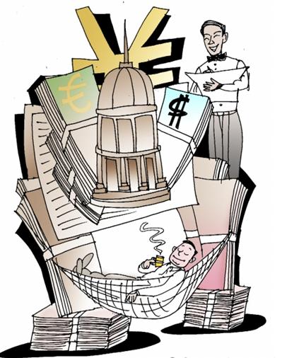动漫 卡通 漫画 设计 矢量 矢量图 素材 头像 406_506 竖版 竖屏
