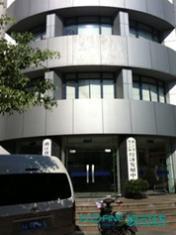 浙江省机关后勤经济发展中心