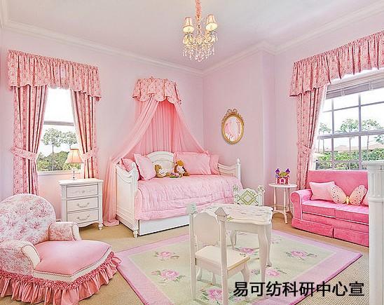 女孩房间欧式窗帘