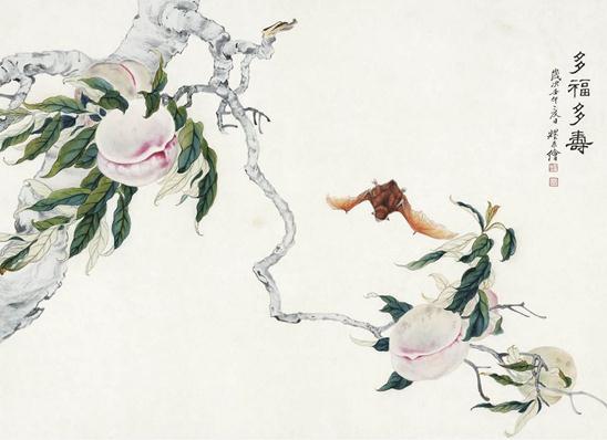 桃,属蔷薇科,蔷薇目,落叶小乔木,粉红色花,桃果味道鲜美,营养丰富,是人们喜欢的鲜果之一。传说西王母有蟠桃园,三千年一开花,三千年一结果,吃一枚可增寿六百年。因此,桃在人们心目中成了长寿多福的象征。有仙桃、寿桃之说。 福寿三多  由桃子、佛手、石榴组成的三多图(象征寿多、福多、子多。 福寿双全  由蝙蝠、寿桃等组成。蝠通福,蝙蝠(桃一起代表长寿健康。 多福多寿  由桃和蝙蝠组成,蝙蝠(福,桃代表寿,即为多福多寿。 贵寿无极  图案由桂花和桃花组成,桂通贵,桃代表长寿。此图喻长寿富贵(限之意。 蟠
