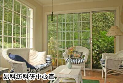 窗簾圖片,窗簾效果圖,客廳窗簾效果圖